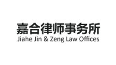 Jiahe Jin Zeng
